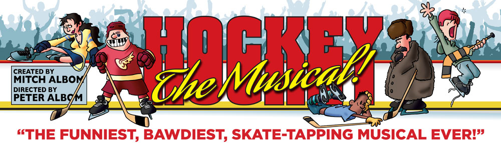graphic for HockeyTheMusical